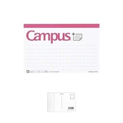 コクヨ キャンパス ふせん まとめがはかどるノートふせん ドットA罫 ボトムタイプ メ-NT150ATB × 2 冊 + 画材屋ドットコム