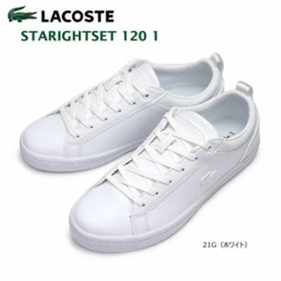 【還元祭クーポン利用可】ラコステ スニーカー ストレートセット 120 1 CFA0008 レディース キャンバス テニスシューズ LACOSTE STRAIGHT