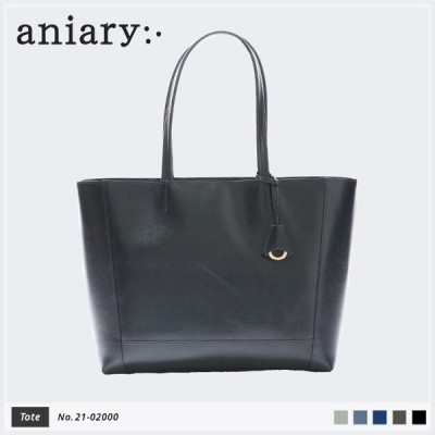 【aniary|アニアリ】Inheritance Leather インヘリタンスレザー 牛革 Tote トートバッグ 21-02000 [送料無料]