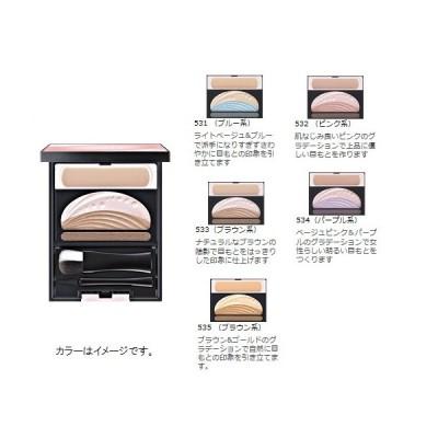 花王ソフィーナ オーブクチュール ブライトアップアイズ【532】 ピンク系