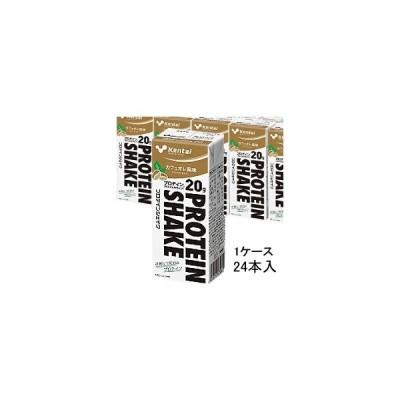 プロテインシェイク カフェオレ風味 200mlx24本