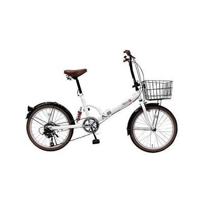 トップワン(TOP ONE) 20インチ折畳み自転車 シマノ外装6段ギア リアサスペンション カゴ・カギ・ライト付 パール