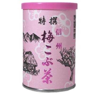 信州 梅こぶ茶(80g)