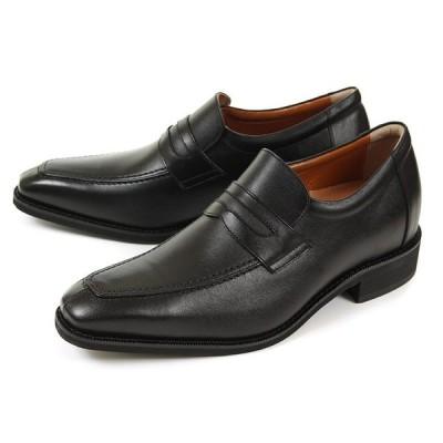 6cmUP シークレットシューズ 北嶋製靴(キタジマセイカ) ビジネスシューズ ローファー 1305 ブラック