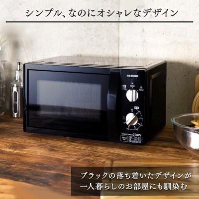 アイリスオーヤマ 電子レンジ 17L ターンテーブル 単機能 出力3段階 西日本/60Hz ブラック PMB-T176-6