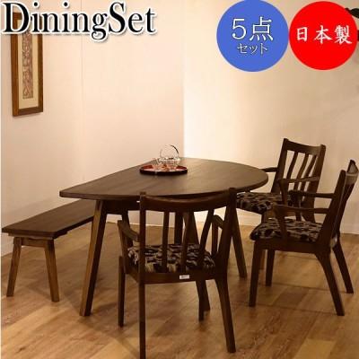 ダイニングセット 5点セット チェア 半円天板 リビングテーブル 食卓 ダイニングチェア テーブル 椅子 いす イス ダークブラウン HM-0078