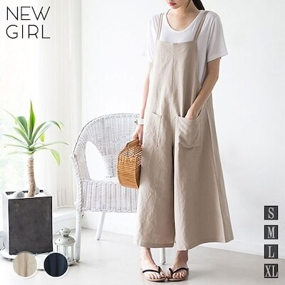 送料無料 オールイン ジャンパースカート サロペット ワイドパンツ ロング 綿 コットン ゆったり 大きいサイズ パンツ ナチュラル 体型カバー ボトムス