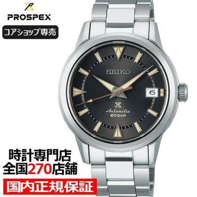 8月6日発売/予約 セイコー プロスペックス 1959 初代アルピニスト 現代デザイン SBDC147 メンズ 腕時計 メカニカル 自動巻き ブラック コアショップ専売モデル