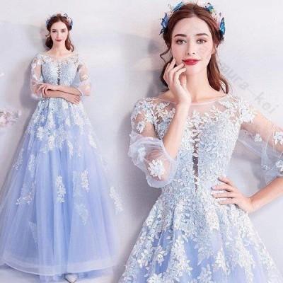 ドレス 二次会 結婚式 女性 ブルー パフスリーブ ボートネック 編み上げタイプ 刺繍 透け感 Aライン ロングドレス 演奏会 パーティー