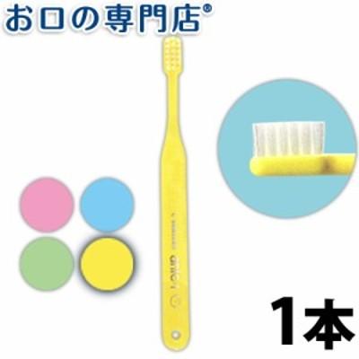 【ポイント消化】 歯ブラシ P.D.R. ピーディーアール C・Selection アニィ11本 子ども用