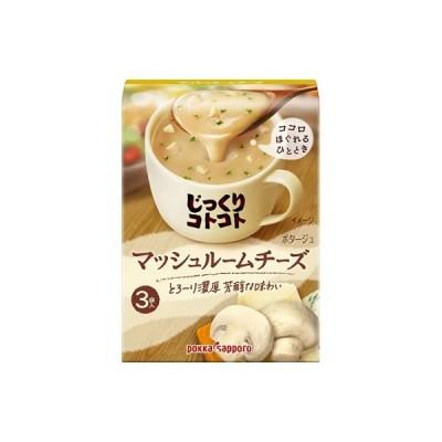 【ポッカサッポロ】じっくりコトコト マッシュルームチーズポタージュ 1箱(3袋入)59.4g