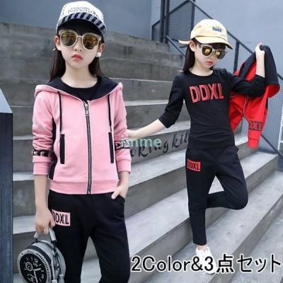 2021 子供ジャージ スポーツウェア セットアップ 3点セットキッズ 女の子 トレーニングウェア 韓国風スウェット 春秋物
