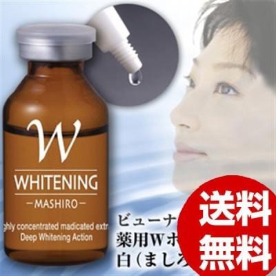 医薬部外品 洗顔 スキンケア 基礎化粧品 ビューナ 薬用Wホワイトニング゛白 ましろ