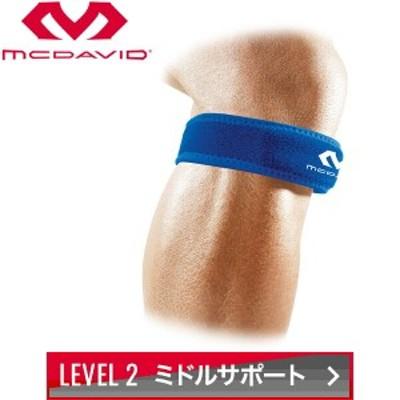 【メール便送料無料】マクダビッド ニーストラップ 膝 サポーター M414-RY 返品不可
