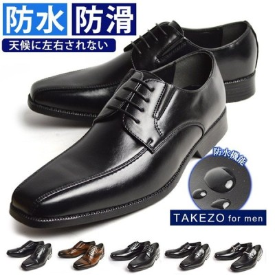 ビジネスシューズ メンズ 防水 革靴 靴 レインシューズ 防滑 防臭 幅広 3EEE ストレートチップ スワールモカ カジュアルシューズ スリッポン ビット ローファー