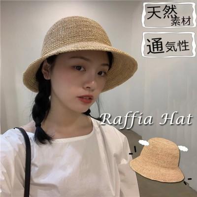 2020新商品 麦わら帽子 夏 女性 手織り 平ひさし ボウルハット 日よけします 休暇 ビーチ オシャレ お出かけ 大人気 広いひさし 太陽麦わら帽子