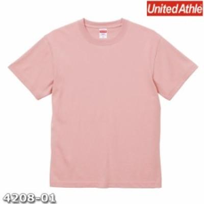 Tシャツ 半袖 メンズ ヘビー オープンエンド 6.0oz S サイズ オフピンク 無地 ユナイテッドアスレ CAB