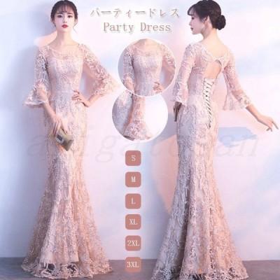 キャバドレス ロング レース ロングドレス セクシードレス キャバ嬢 ドレス パーティードレス キャバ ドレス フィッシュテール 10代 20代 30代 40代