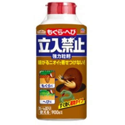 アース製薬 アースガーデン もぐら・へび立入禁止 粒剤 【品番:4901080042613】