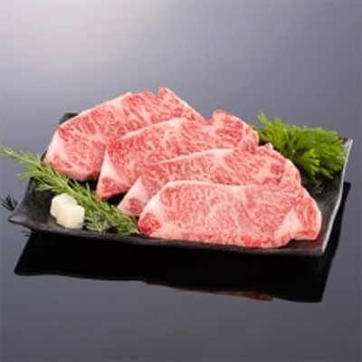 和歌山県産 黒毛和牛「熊野牛」 特選サーロインステーキ 約800g 4等級以上(紀美野町)