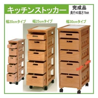 野菜ストッカー キッチンストッカー 完成品 幅20cm (mud-6780)ht385-1-20