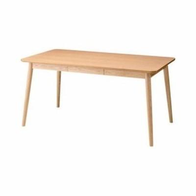 ヘンリー ダイニングテーブル おしゃれ 食卓 食卓テーブル 食卓テーブルセット 食卓セット 食卓椅子(代引不可)【送料無料】