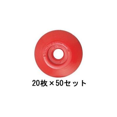 コノエダブル No.3 赤 20枚入×50セット:W301