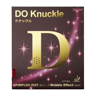 ニッタク Nittaku 表ソフトラバー DO Knuckle ドナックル NR8572 カラー レッド サイズ GU 代引不可