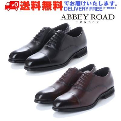アビーロード ABBEY ROAD ストレートチップ  ビジネスシューズ AB6501 マドラス 防水 革靴 (nesh) (新品) (送料無料)