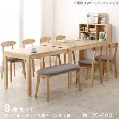ダイニングテーブルセット 8人用 椅子 ベンチ おしゃれ 伸縮式 伸長式 安い 北欧 食卓 8点 ( 机+チェア6+長椅子1 ) 幅120-200 デザイナー