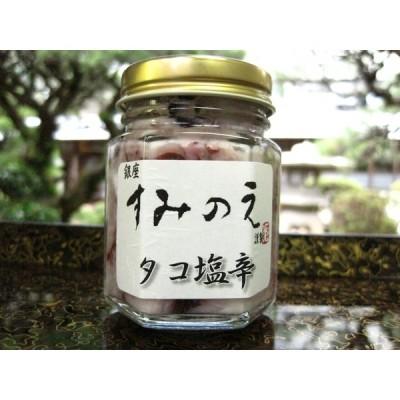 【すみのえ特製】タコの塩辛(120g)