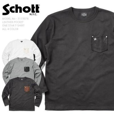 Schott ショット 3173078 LEATHER POCKET ONE STAR Tシャツ メンズ 長袖 レザーポケット ワンスター ブランド アメカジ【クーポン対象外】