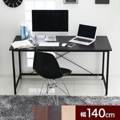 デスク パソコンデスク 机 幅140cm ライティング オフィス 作業 ワーク シンプル 事務作業 台 サイドテーブル 机上ラック おしゃれ リモート ロウヤ LOWYA 会員