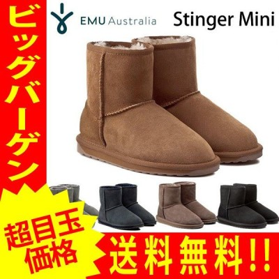 エミュー ブーツ EMU スティンガー ミニ 正規品 Stinger mini ムートンブーツ スノーブーツ レディース 撥水 emu 2020 ^W10003【emu1-4】^