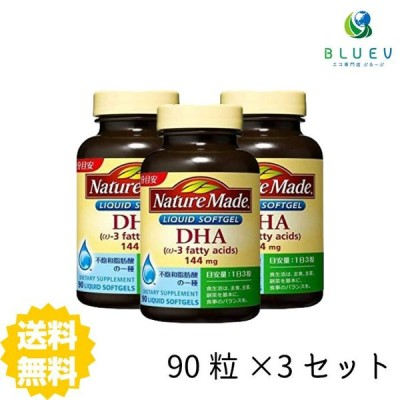 大塚製薬 NATURE MADE ネイチャーメイド DHA 30日分(90粒) ×3セット