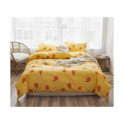 3ピースダブル布団カバーセットシンプルな綿100%オレンジオレンジプリント、黄色、シングル:168Cm X 229Cm