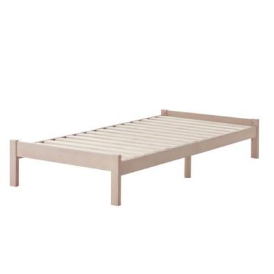 ベッド 高さ調節可 タモ材 ホワイト