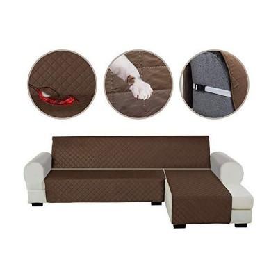 HDCAXKJ ユニット式ソファーカバー コーヒー、スモール