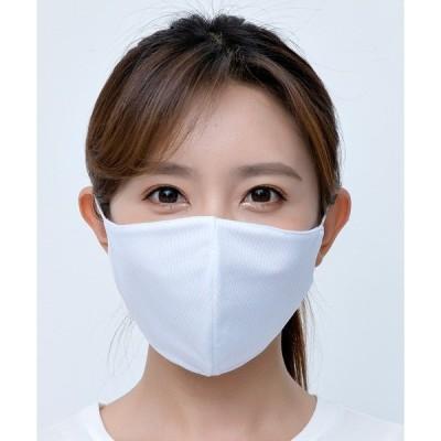 接触冷感洗えるクールメッシュ生地マスク5枚セット