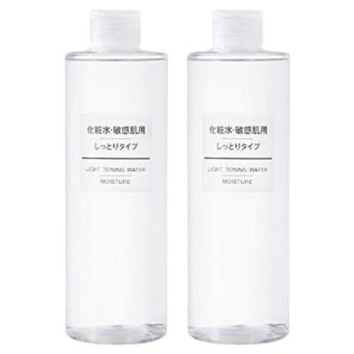 無印良品 化粧水・敏感肌用・しっとりタイプ(大容量) 400ml 2個 良品計画