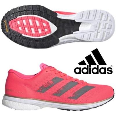 アディダス ADIDAS/ランニングシューズ/アディゼロジャパン 5 M/ADIZERO JAPAN 5 M/EG4667/マラソン用、レース用/サブ4ランナー向け/2020FW