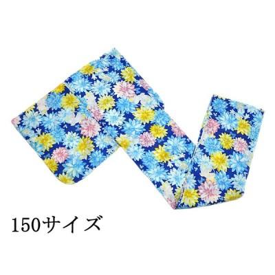 女の子 ジュニア 浴衣 13〜14歳用(150サイズ) -ダリア・ドットリボン/青系地- [ 1904-3002 ] 水玉 りぼん 花 はな 仕立上り ゆかた こども