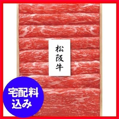 お歳暮 肉 早割 松阪牛 モモすき焼き330g 通販 1026-589
