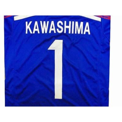 子供用 K042 日本代表HOME KAWASHIMA*1 川島 青 14 ゲームシャツ パンツ付 ジュニア ユニフォーム