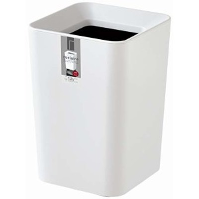 アスベル ゴミ箱 フタなし くず入れ ルクレールCVミニ 角形 2L ホワイト A6210