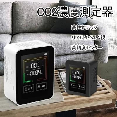 即納 co2濃度測定器 日本語説明書 二酸化炭素濃度計 計測器 空気質検知 高精度 co2メーターモニター コンパクト 温度湿度 多機能 レストラン 家庭用 オフィス
