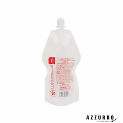 中野製薬 ナカノ マークコンティ 0 クリーム 400g パーマ液【ゆうパック対応】