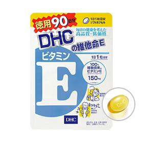 DHC維他命E(90日份)