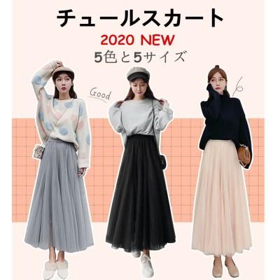 メッシュプリーツスカート2020年の新しい春と秋ラインスカート黒いミドル丈秋と冬のスカート