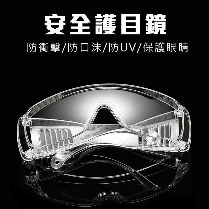 【SUNS】MIT護目鏡 防護 工業用 太陽眼鏡 抗UV(Z877)